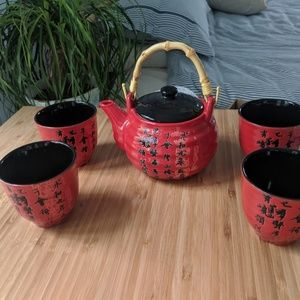 Other - Chinese tea set